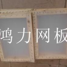 供应木框丝印网板批发批发