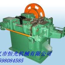 供应恒光制钉机制钉机系列设备对焊机链条拉丝机