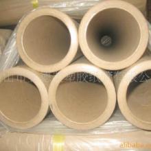 供应包装薄膜纸管