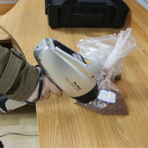 供应长沙市矿石分析仪