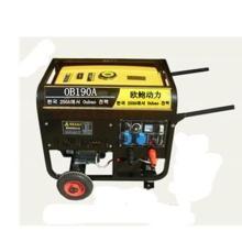 供应190A发电焊机(节能高效)