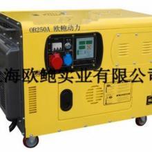 供应节能电焊机/高效电焊机/190A发电焊机