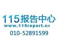 供应纸包装材料行业前景预测报告批发