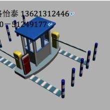 供应停车场系统1362132446赛格怡泰
