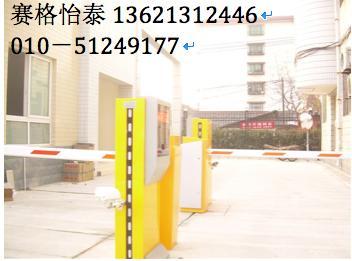 中距离停车场图片/中距离停车场样板图 (1)
