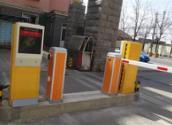 供应停车场设备,厂家直销停车场设备,停车场价格