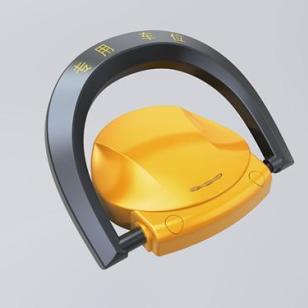 蓄电池供电遥控车位锁价格图片