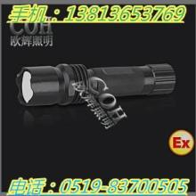 充电的JW7300防爆手电筒