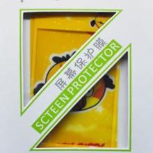 苹果4iphone4/4s卡通保护膜贴膜彩膜愤怒的小鸟黄批发