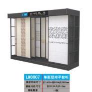 LM3007单面双排平拉柜图片