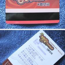 超市会员卡--美发会员卡 射频卡可视卡-积分卡-优惠卡-ID卡