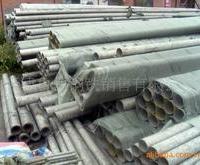 供应薄壁不锈钢管200材质