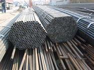 供应20无缝钢管厂家