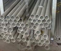 供应200材质不锈钢管