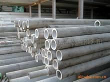 供应江苏200材质不锈钢厂家销售