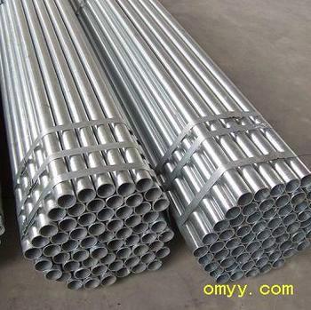 供应200材质不锈钢管薄壁