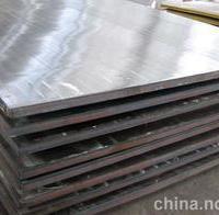 供应316不锈钢复合板