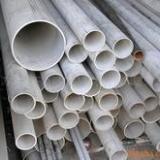 供应304不锈钢管生产厂家