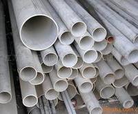供应200不锈钢管生产厂家