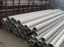 供应316L材质不锈钢管