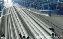 供应201材质不锈钢管
