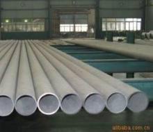 供应厚壁不锈钢管200材质