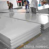 供应304材质不锈钢板销售