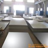 供应304材质不锈钢板