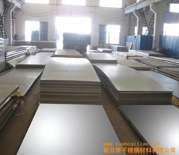 供应316L不锈钢板生产厂家