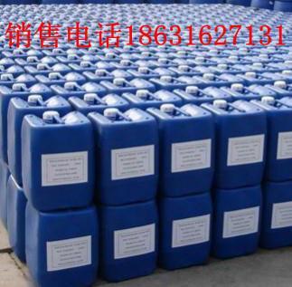 供应YH—101杀菌灭藻剂(复合型) 杀菌灭藻剂厂家 杀菌灭藻剂价格