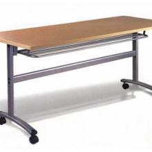 供应折叠培训台钢脚,条形培训台钢脚,会议折叠台钢脚,折叠会议台钢脚图片