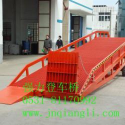 濟南市强力移動式液壓登車橋厂家