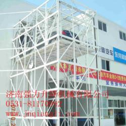供應新疆導軌式升降卸貨平台