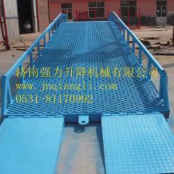 供應強力移動式液壓登車橋