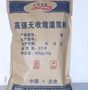 保温砂浆 瓷砖填缝剂 瓷砖粘结剂 西安联系鲜女士