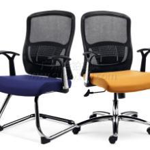 供应职员椅办公椅网布椅转椅