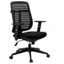 供应职员椅网布椅办公椅
