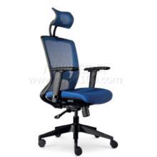 供应大班椅电脑椅网布椅