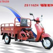 宗申ZS110ZH福星龙2008摩托三轮车图片
