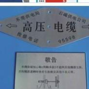 广东省最好的铝合金显示标牌图片