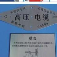 铝合金显示标牌图片