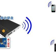 供应深圳定制移动硬盘无线AP模块_嵌入式无线AP模块批发