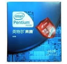 供应电脑CPUIntel奔腾G630批发