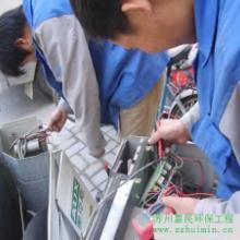 苏州惠民环保家电维修服务空调安装移机加液清洗保养 苏州空调维修养护空调加液图片