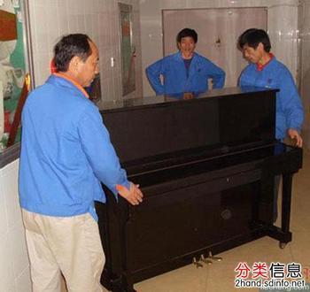供应专业钢琴搬运