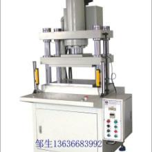 供应上海苏州-硅钢片整形专用机批发