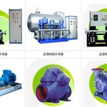 供应变频泵,变频泵价格,低价变频泵,凯泉变频泵,变频泵报价