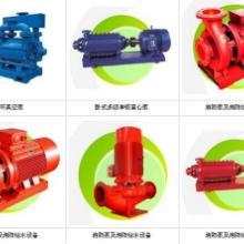 供应消防泵,消防泵价格