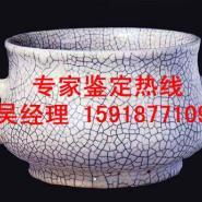 香港成化斗彩瓷拍卖成交价图片