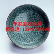 定窑瓷器有哪些特征图片